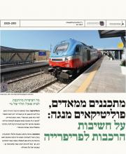 Poster Galit